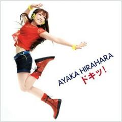 ドキッ! (Doki!) (CD1) - Ayaka Hirahara