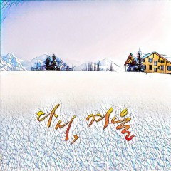 Winter Again (Single)