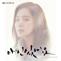 I Have A Lover OST Part.3