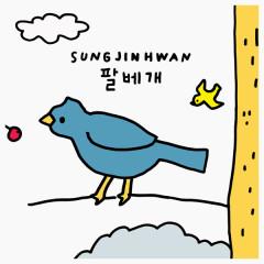 Palbegae (Single) - Sung JinHwan