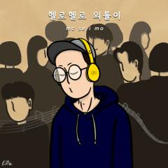 Hello Hello Lonely (Single) - MC Se I Mo