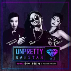 Unpretty Rapstar 2 – Track 3 - Cheetah