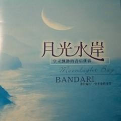 Moonlight Bay - Bandari