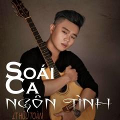 Soái Ca Ngôn Tình (Single)