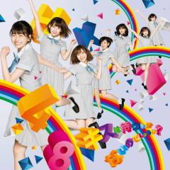 Kiss wa Matsu Shika Nainodeshoka? - HKT48