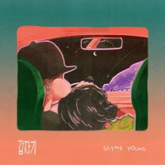 Suddenly (Single) - Slyme Young