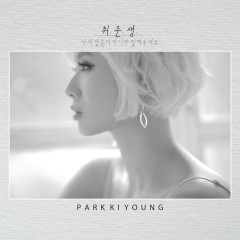 However, (Please Tell Me Not My Fault) (Single) - Park Ki Young