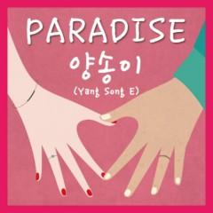 Paradise - Yang Song E
