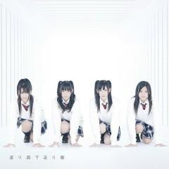 初恋ダッシュ / 青い未来(Hatsukoi Dash / Aoi Mirai) - Watarirouka Hashiritai