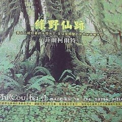 Walking In The Green Field - Phil Coulter