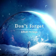 Don't Forget (Single) - Nunkunnara
