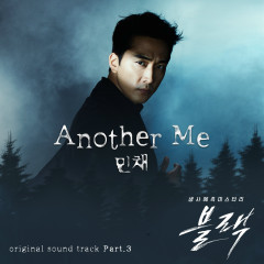Black OST Part.3 - Min Chae
