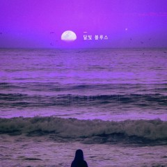 Moonlight Blues (Single)