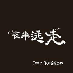 One Reason / Who Are You (Single) - Yabandojoo