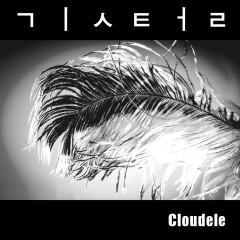 Feather (Single) - Cloudele