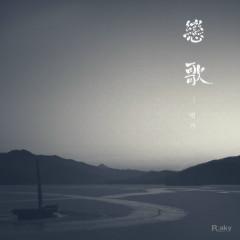 Sonata (Single)