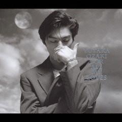 For All My Loves - Yutaka Ozaki