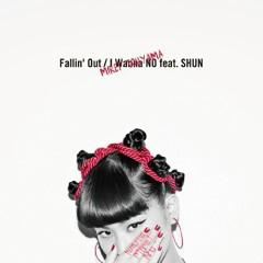 Fallin'Out/I Wanna NO  - Mirei Toyama