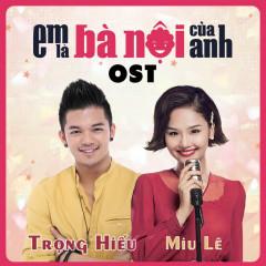 Em Là Bà Nội Của Anh OST - Various Artists