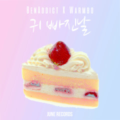 An Ear-free Day (Single) - BenAddict, WARMBO