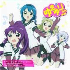 Yuru Yuri ♪♪ Special Sound CD Sono 2