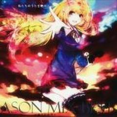 ALL SEASON MIX BEST CD3 - TORANOANA