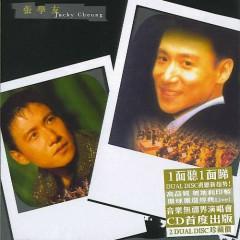 音乐无疆界演唱会/ Jacky Cheung Love Symphony And Music Horizons Live - Trương Học Hữu