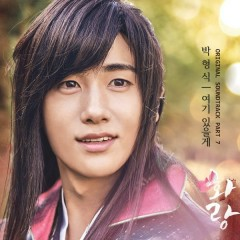 Hwarang OST Part. 7