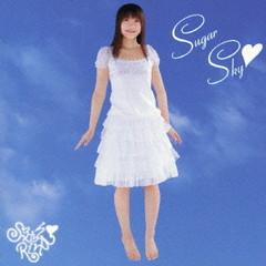 Sugar Sky - Sato Rina
