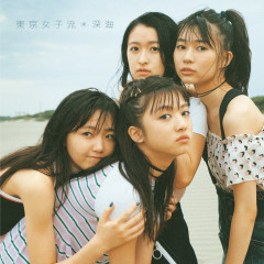 Shinkai - Tokyo Girls 'Style