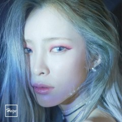 Wind (EP) - Heize