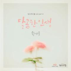 You're A Gift OST Part.4 - Han Ga Eul