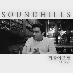 When I Look Back (Single) - Sound Hills
