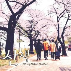 Change The World (Single) - Red Muffler