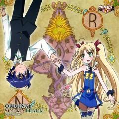 Astarotte no Omocha! BD DVD 3 Limited Edition Bonus Special CD