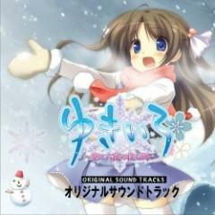 Yukiiro ~Sora ni Rokka no Sumu Machi~ Original Soundtrack