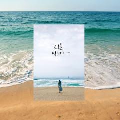 Write To You (Single) - Kim Seon Yeong