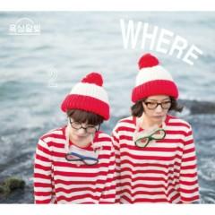 Where - Dalmoon