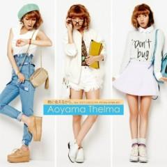 君に会えるから... (Kimi ni Aeru Kara...) feat. SPICY CHOCOLATE, RYO the SKYWALKER - Aoyama Thelma