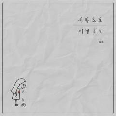 Love Starter Star (Single) - Isol