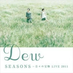 SEASONS~日々の宝物 LIVE 2011 (SEASONS ~Hibi no Takaramono LIVE 2011)  - Dew