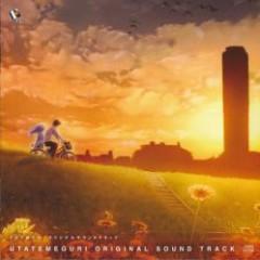 Utatemeguri Original Sound Track CD2