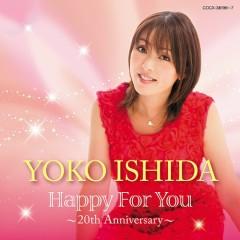 Ishida Yoko Debut 20th anniversary Box (CD1) - Yoko Ishida