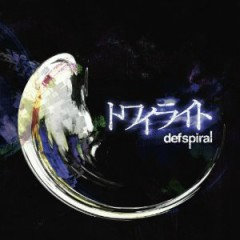Twilight - Defspiral