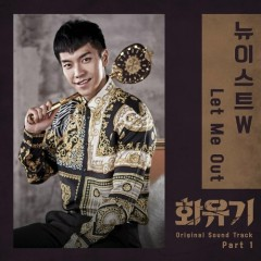 Hoa Du Kí (A Korean Odyssey) OST Part.1