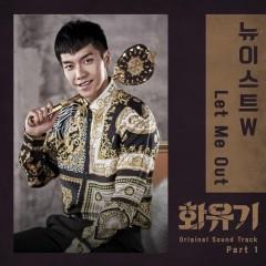 Hoa Du Kí (A Korean Odyssey) OST Part.1 - NU'EST W