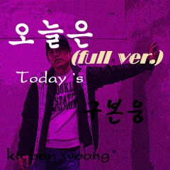Today Is (Full Ver.) (Single) - Ku Bon Woong