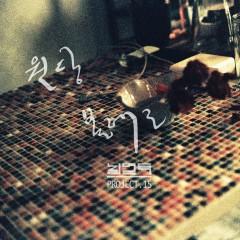 Project.15 (Single)