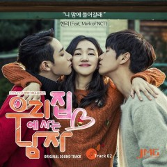 The Man Living In Our House OST Part.2 - Henry