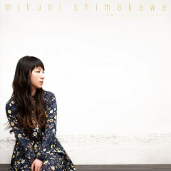 Platinum Best Shimokawa Mikuni - Seishun Anison Cover Album CD1